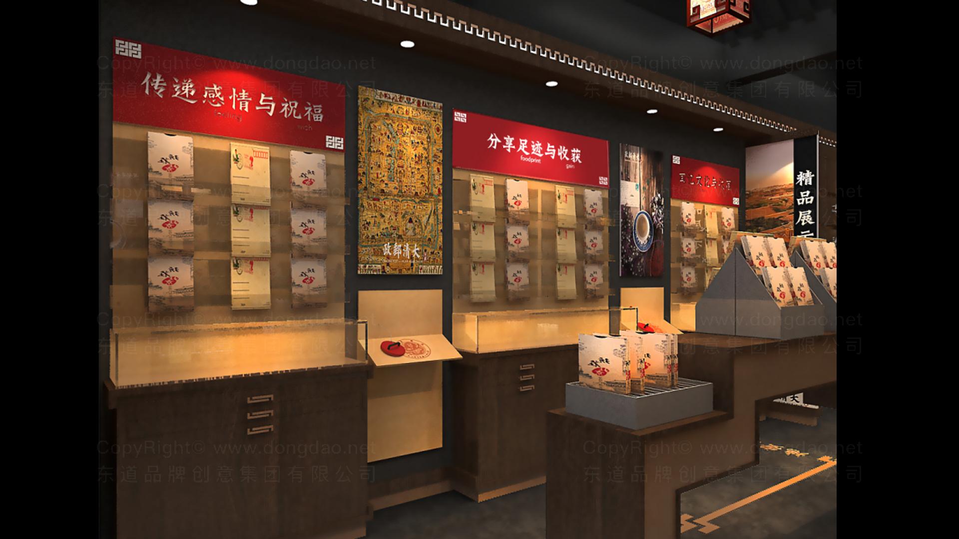 商业空间&导示大清邮政SI设计应用场景_1