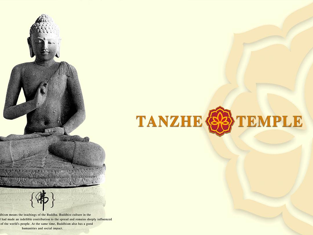 潭柘寺logo设计