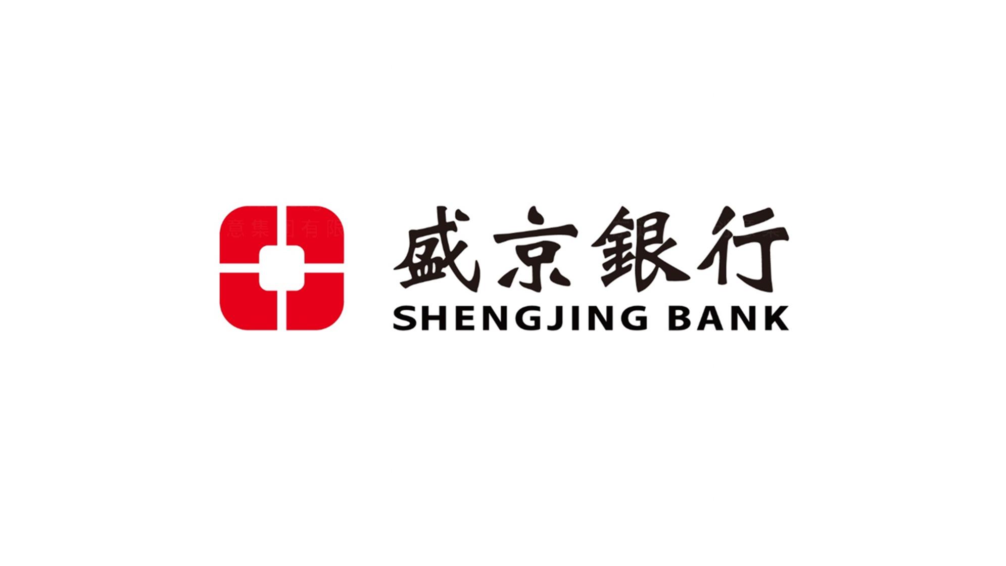 盛京银行LOGO设计、VI设计