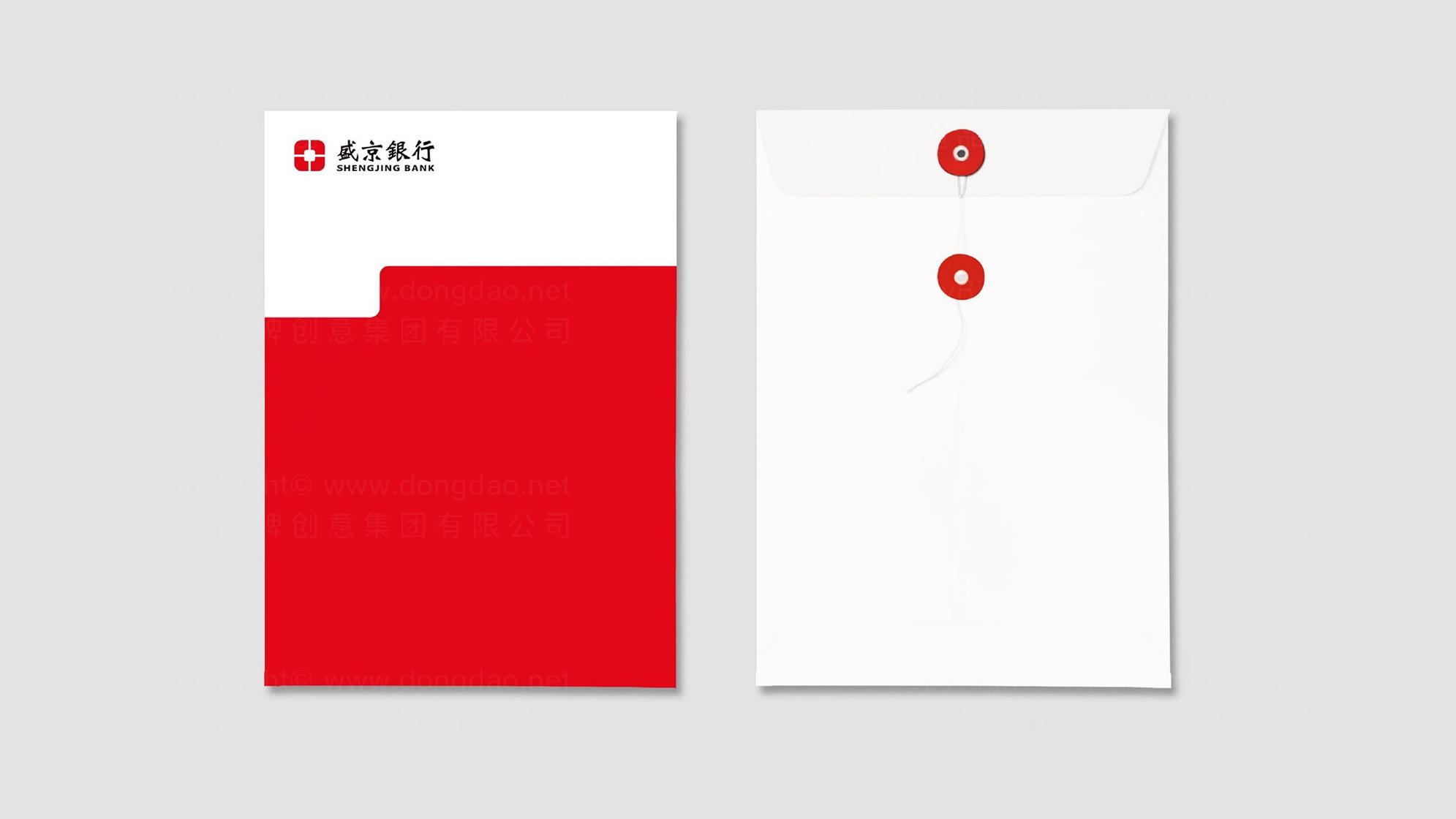 盛京银行LOGO设计、VI设计应用