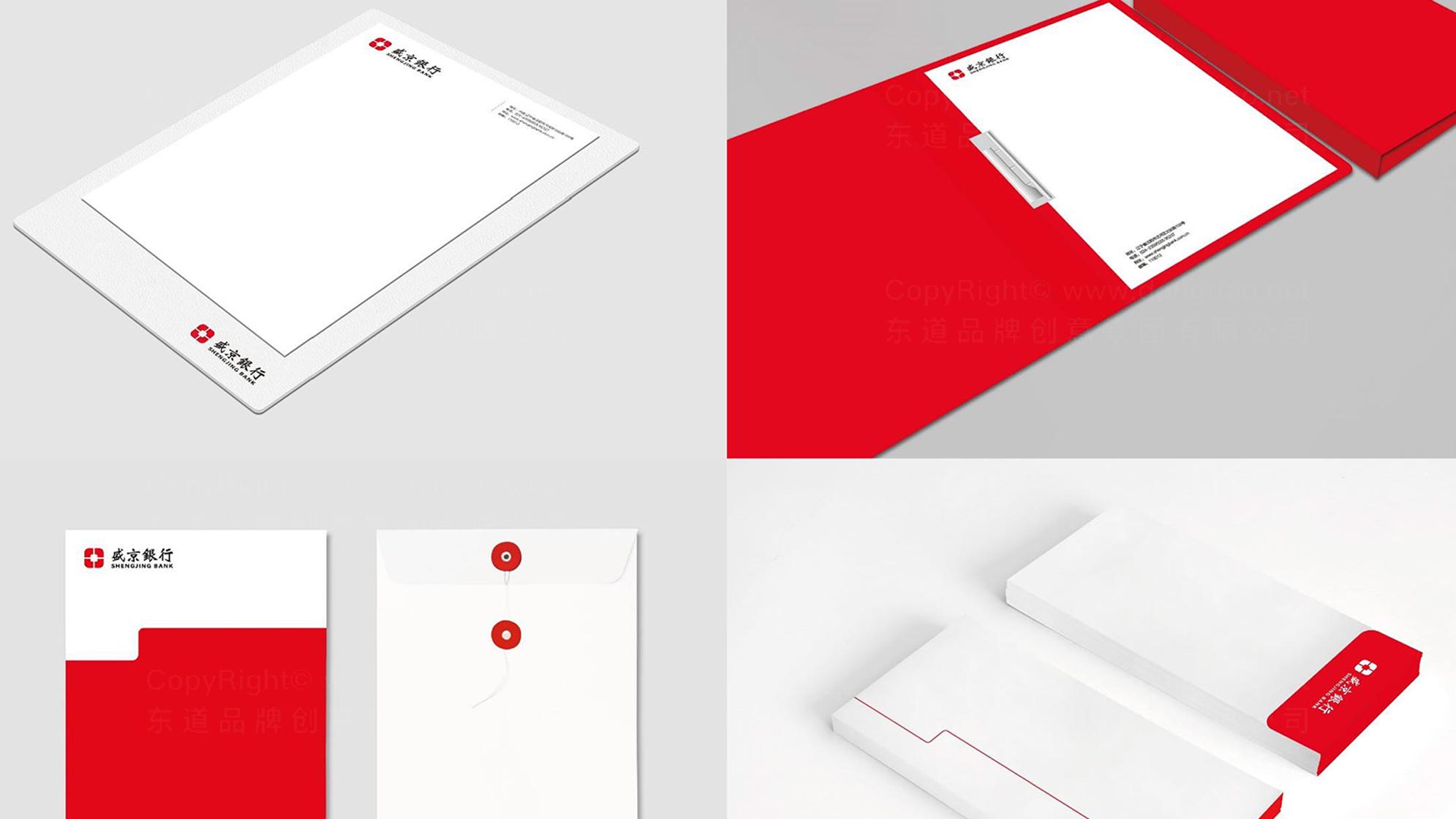 盛京银行LOGO设计、VI设计应用场景