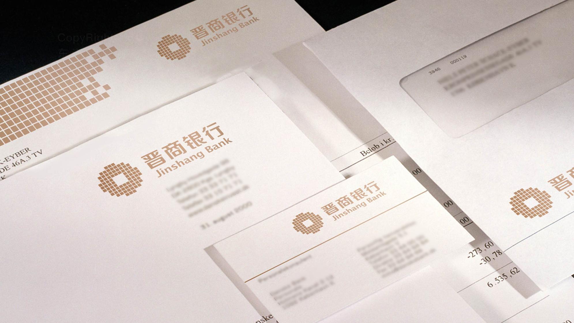 晋商银行LOGO设计、VI设计应用