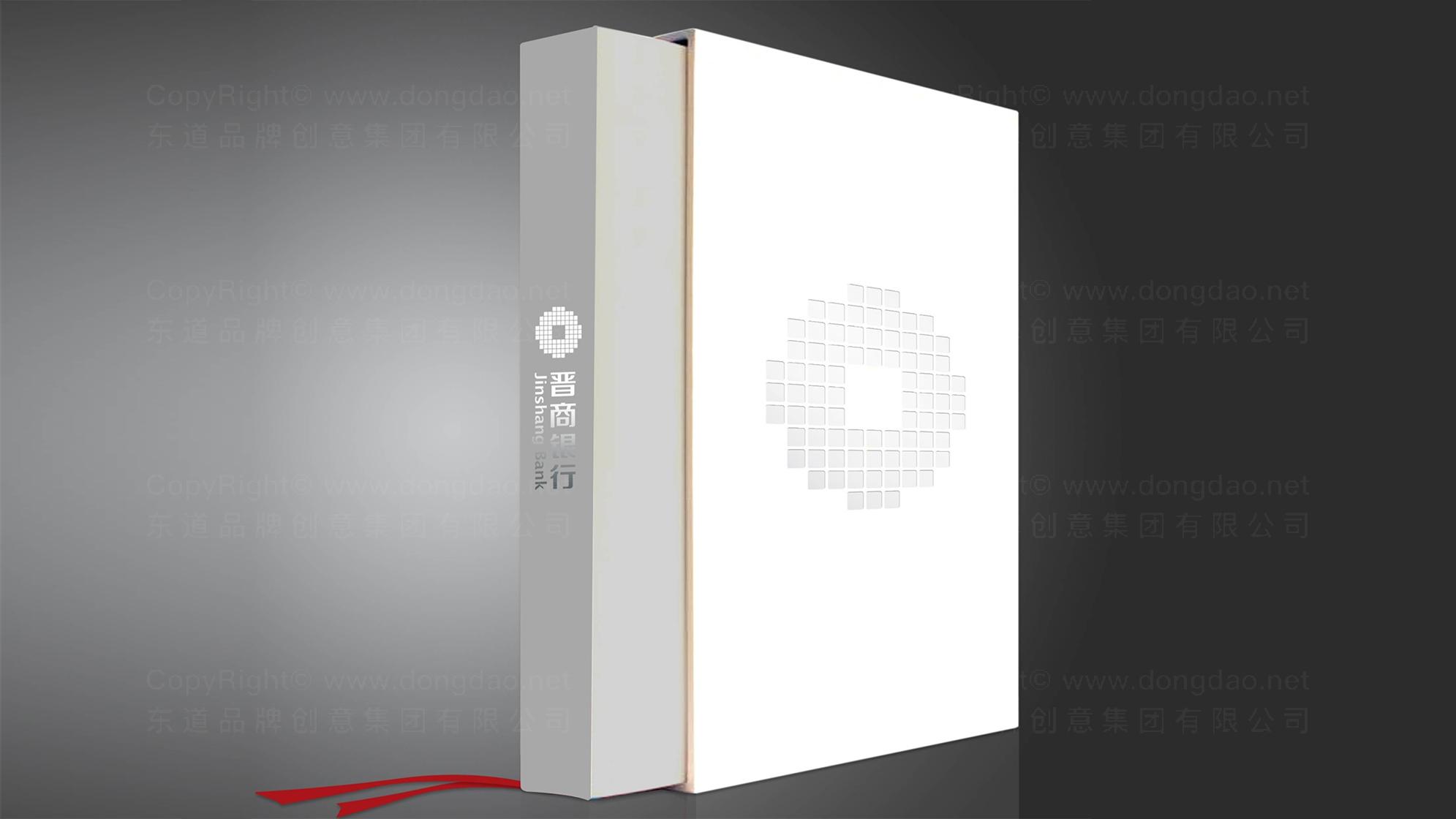 晋商银行LOGO设计、VI设计应用场景
