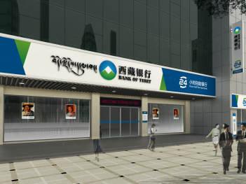 西藏银行si设计