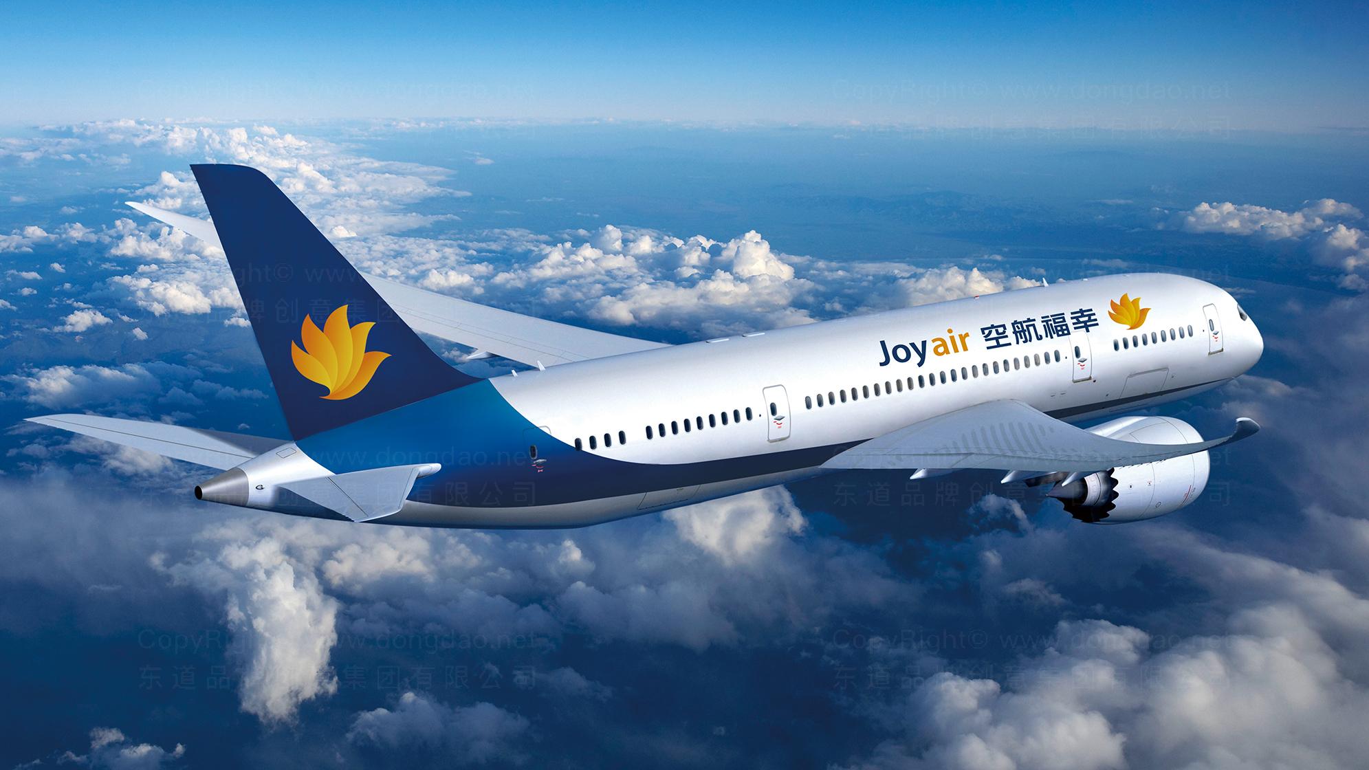 航空公司logo设计、vi设计