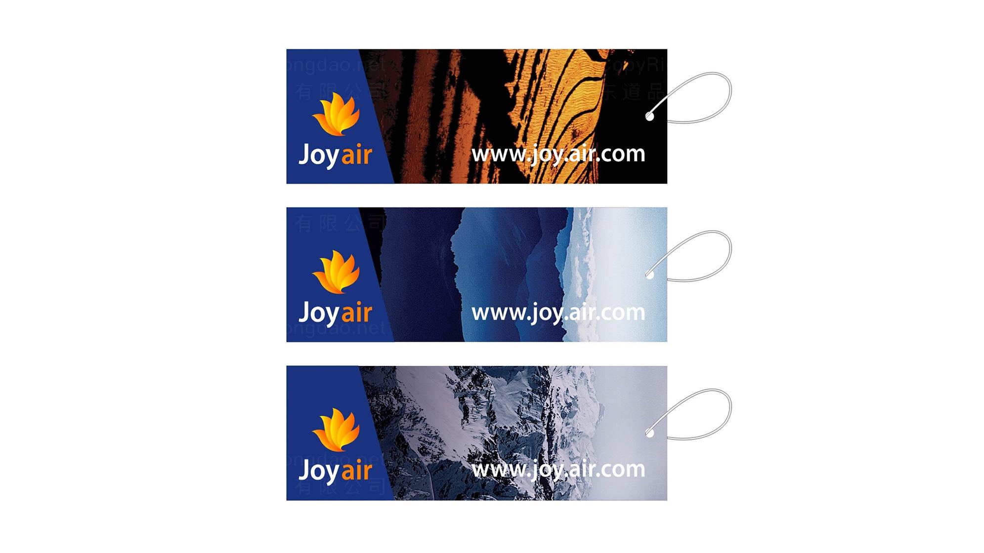 航空公司logo设计、vi设计应用场景_2