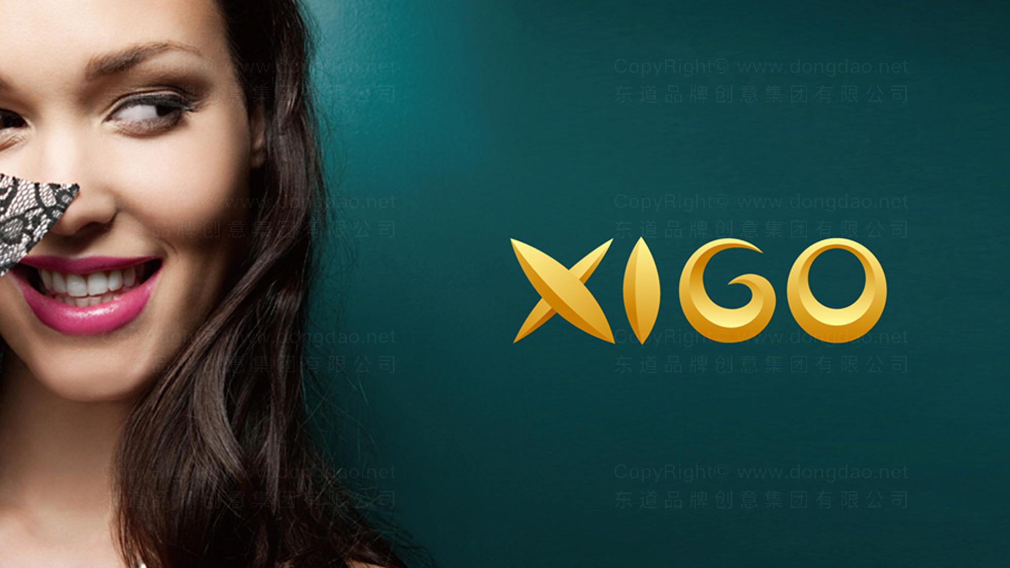 品牌设计案例星光珠宝LOGO&VI设计