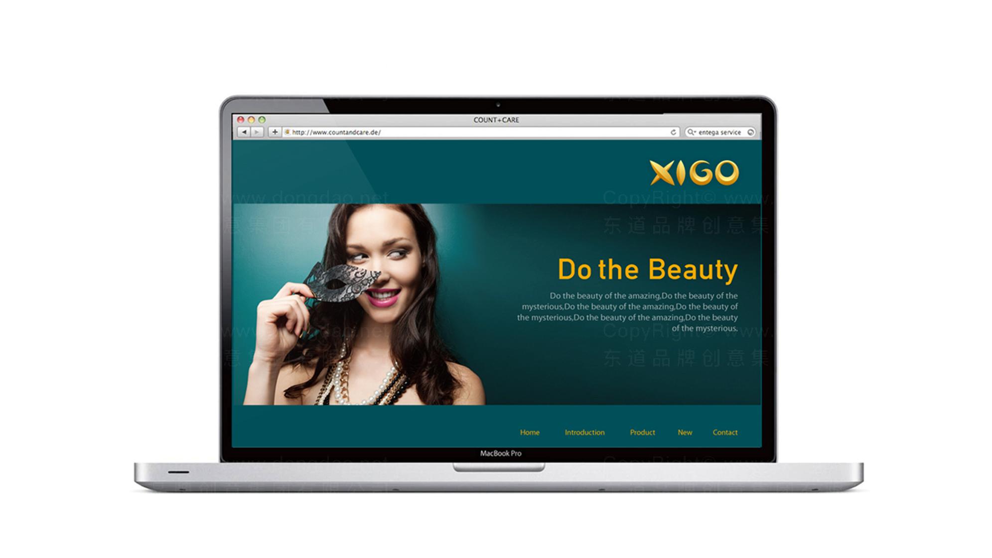 品牌设计星光珠宝LOGO&VI设计应用