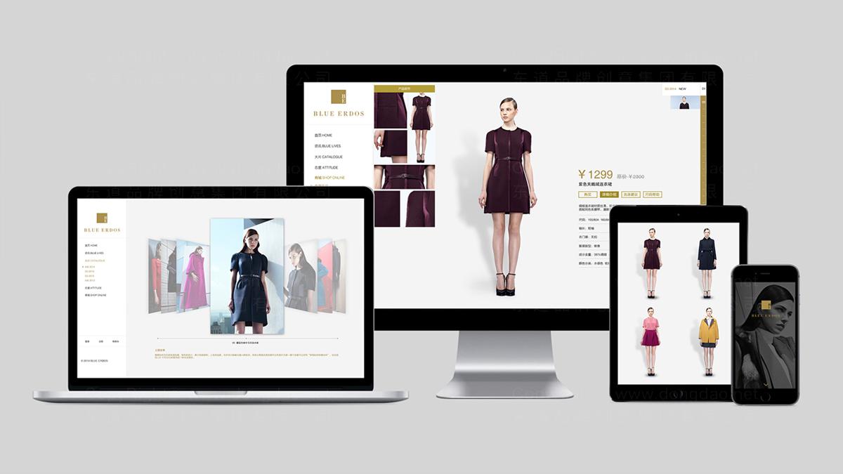 服装服饰东道数字鄂尔多斯网站设计