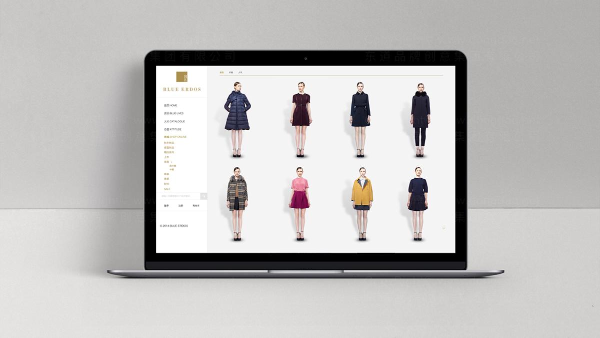 东道数字鄂尔多斯网站设计应用场景