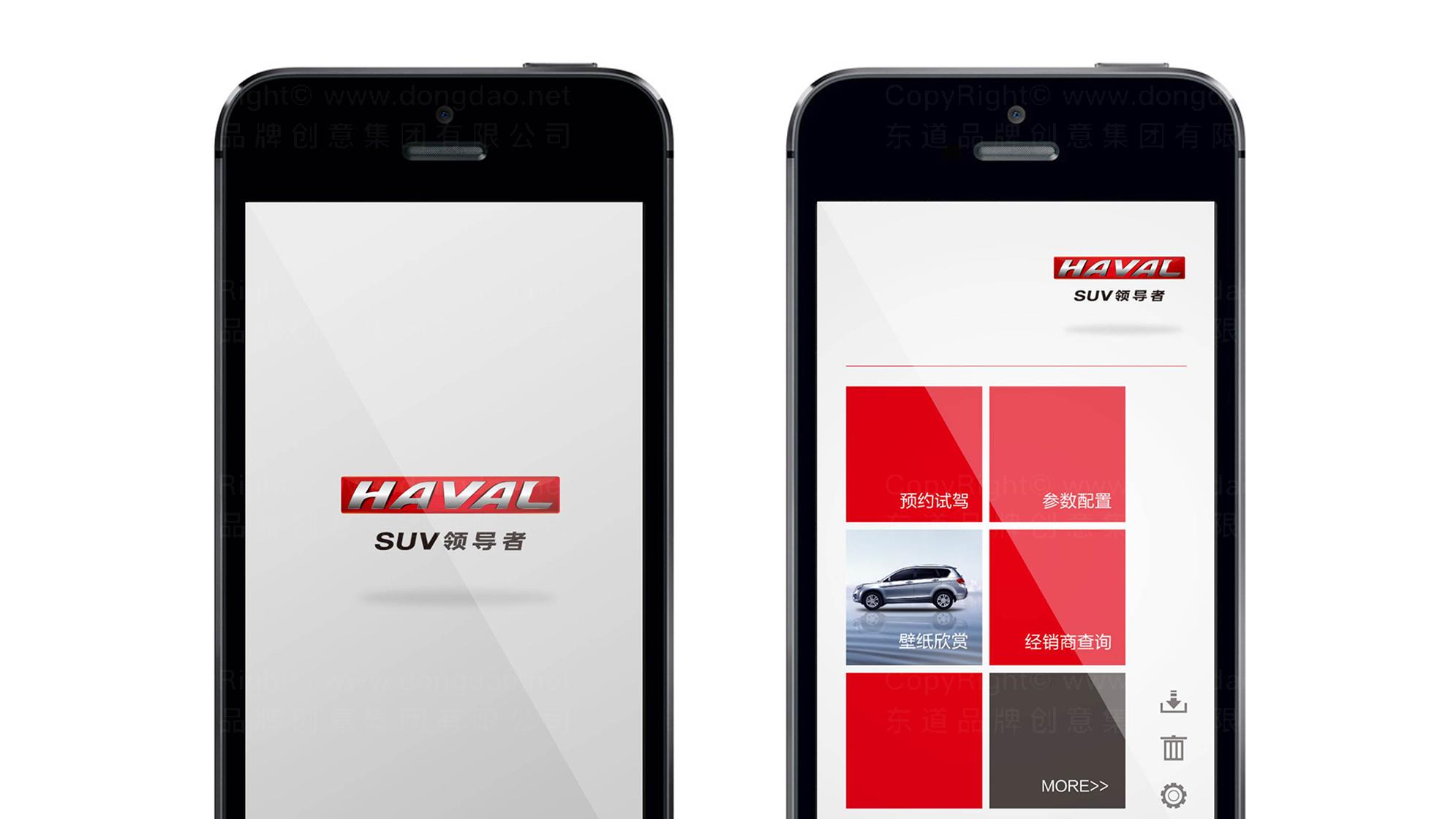 长城汽车logo设计、vi设计应用场景_5