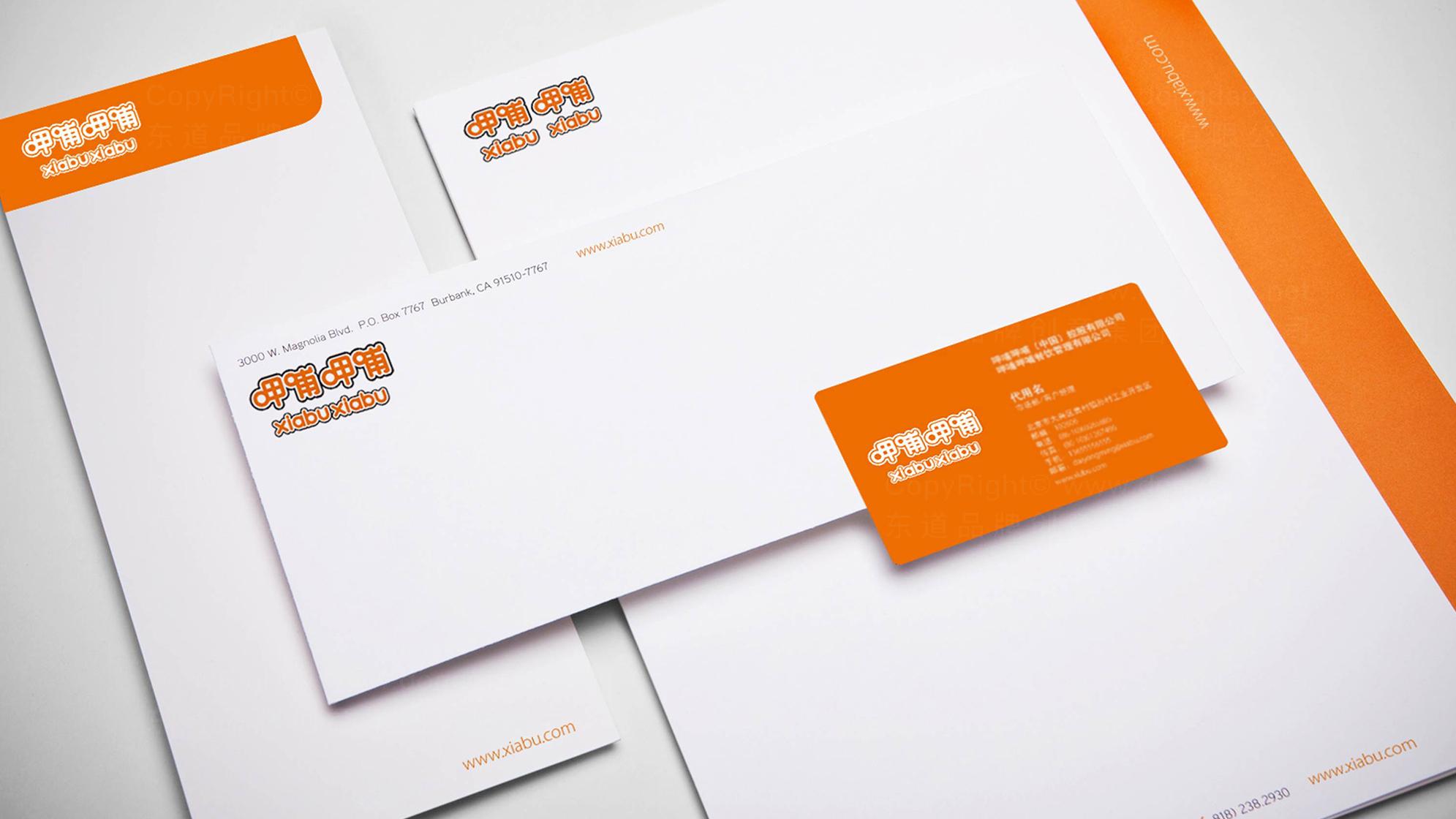 品牌设计呷哺呷哺LOGO&VI设计应用