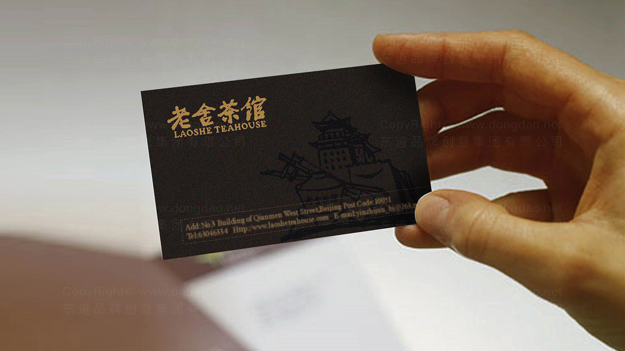 老舍茶馆logo设计应用