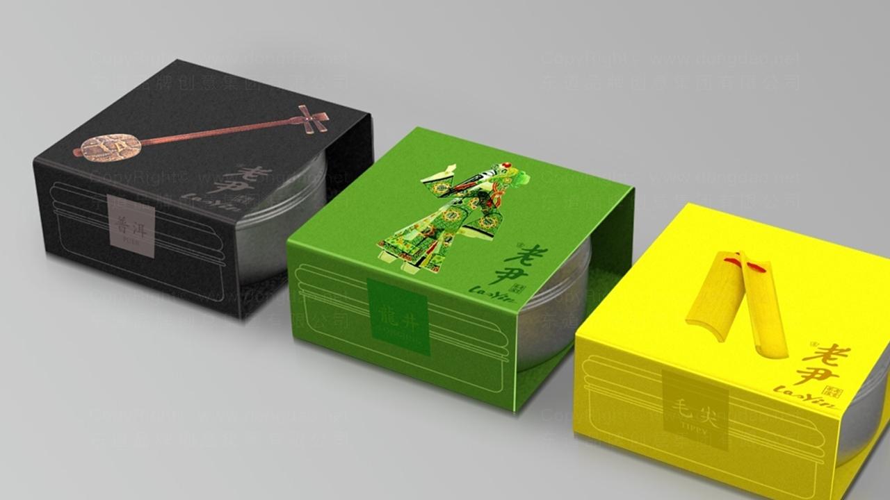 产品包装老舍茶馆系列包装应用场景_14