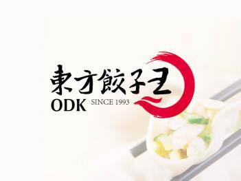 品牌设计LOGO&VI设计东方饺子王品牌设计方案