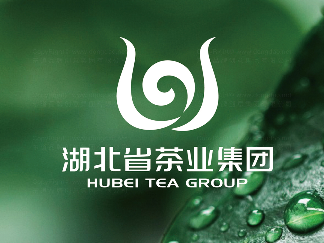品牌设计湖北茶业logo设计、vi设计应用场景_2