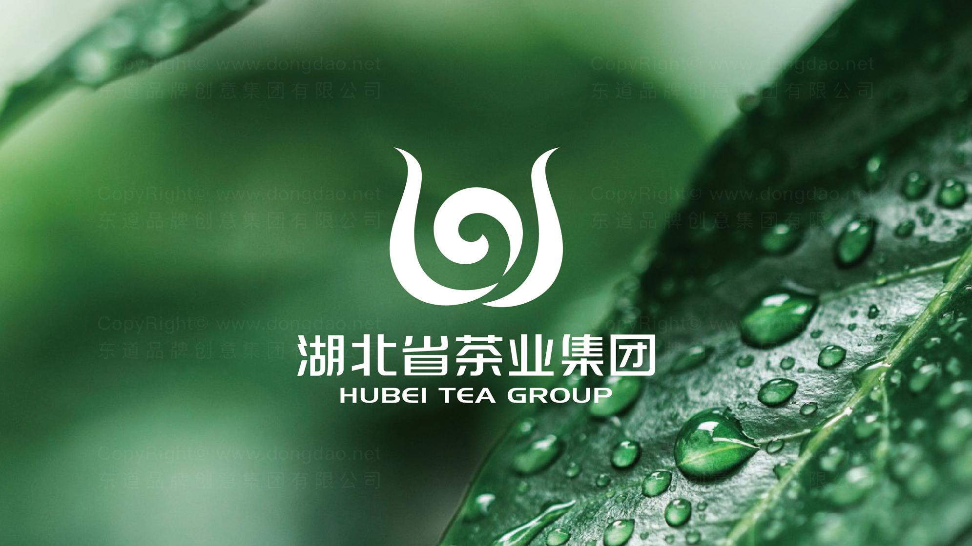 品牌设计案例湖北茶业logo设计、vi设计