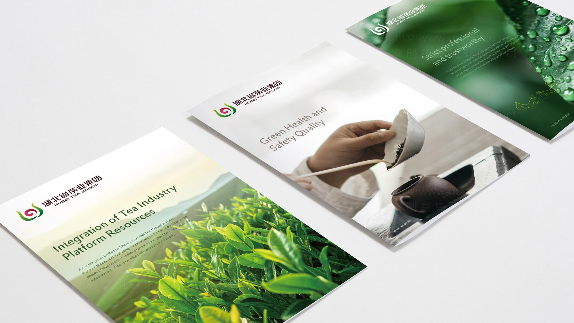 品牌设计湖北茶业logo设计、vi设计应用