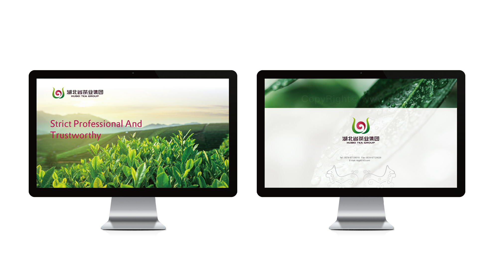 品牌设计湖北茶业logo设计、vi设计应用场景_1