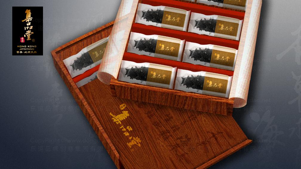 产品包装集品堂系列包装应用场景_8