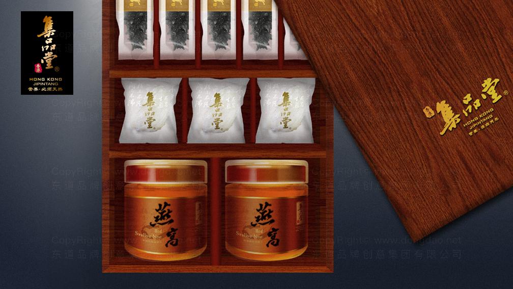 产品包装集品堂系列包装应用场景_9