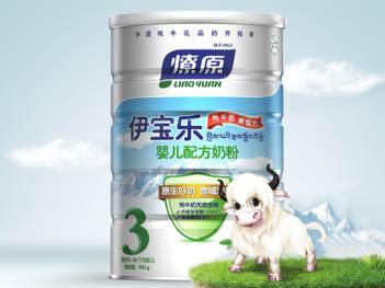 产品包装产品全案燎原乳业产品包装方案