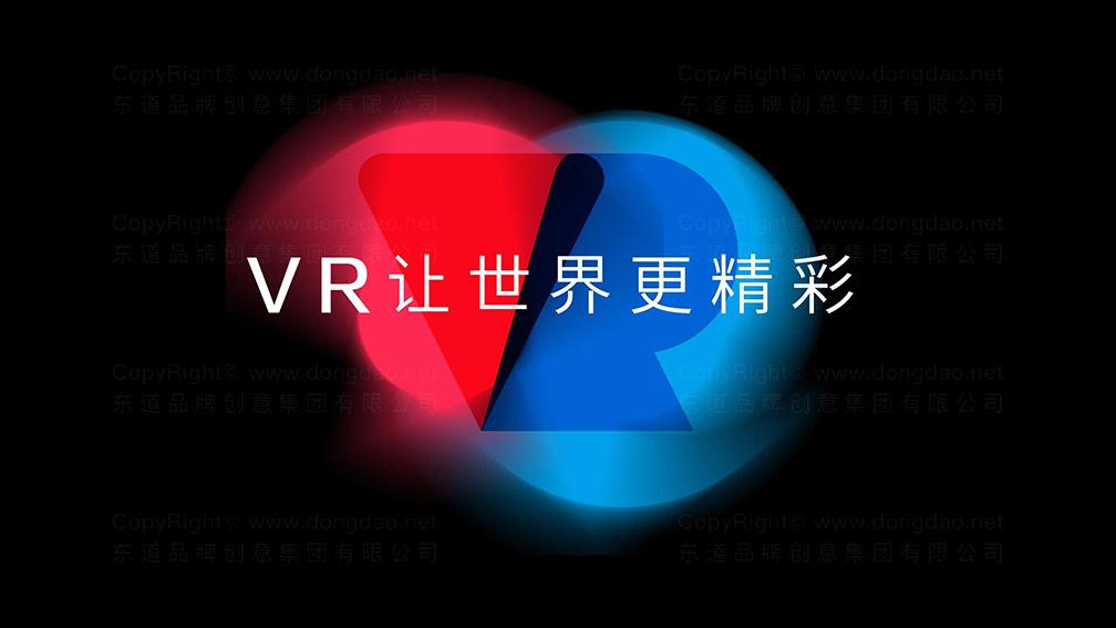世界VR大会主视觉设计