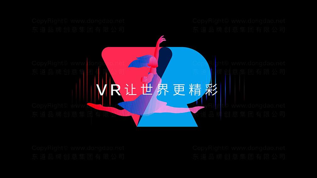 世界VR大会主视觉设计应用