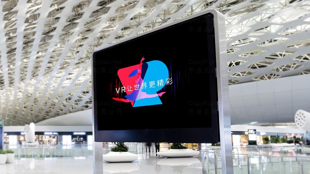 视觉传达世界VR大会主视觉设计应用场景_4