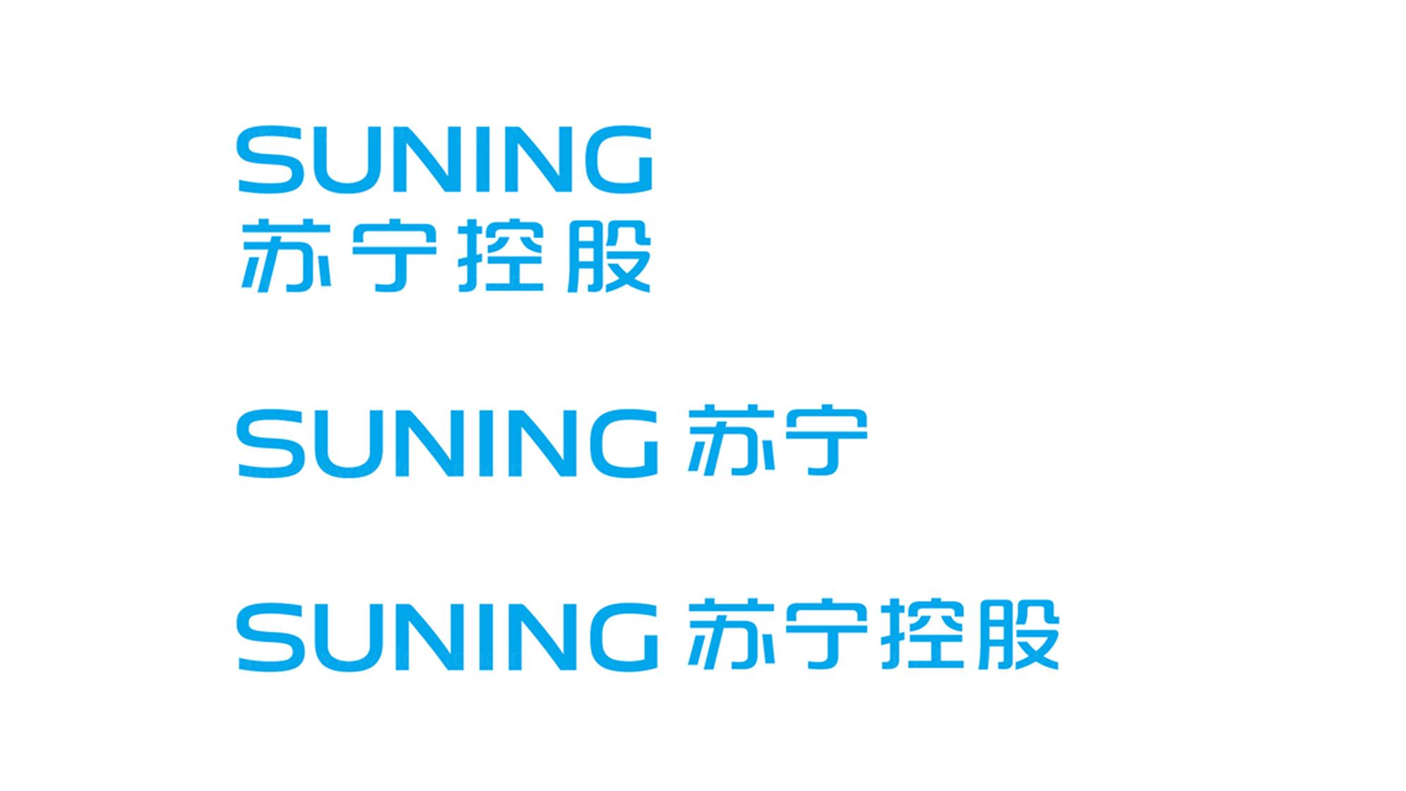 苏宁logo设计、vi设计应用