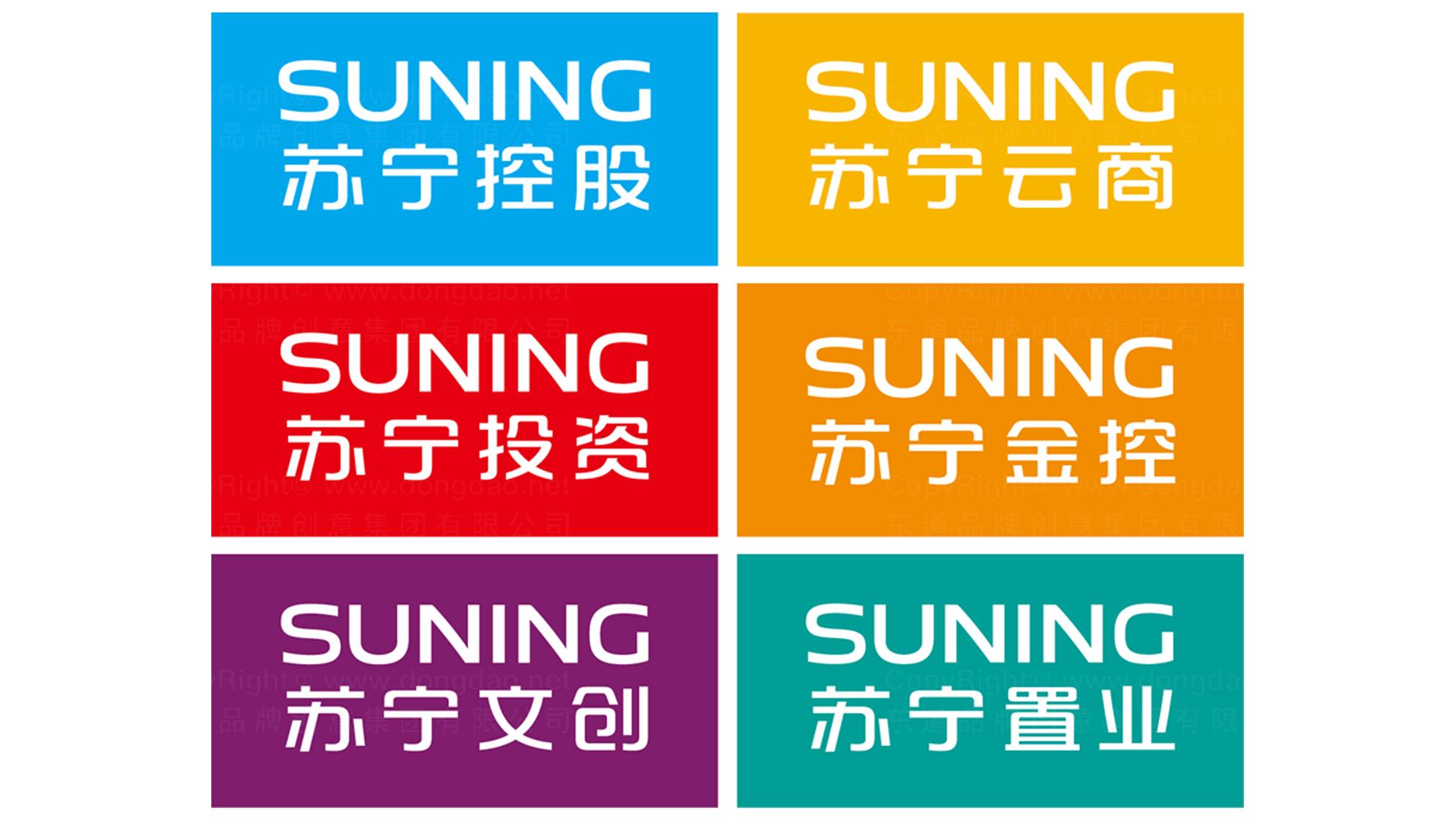 苏宁logo设计、vi设计应用场景