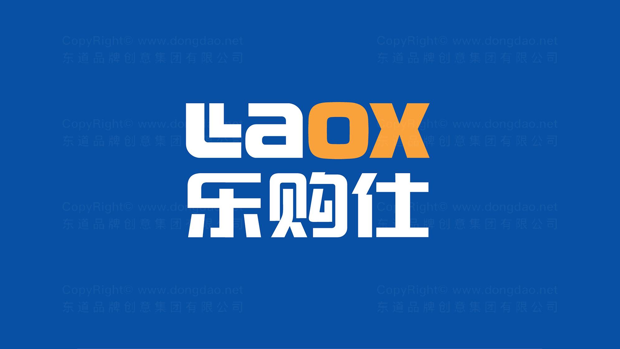 品牌设计案例苏宁logo设计、vi设计
