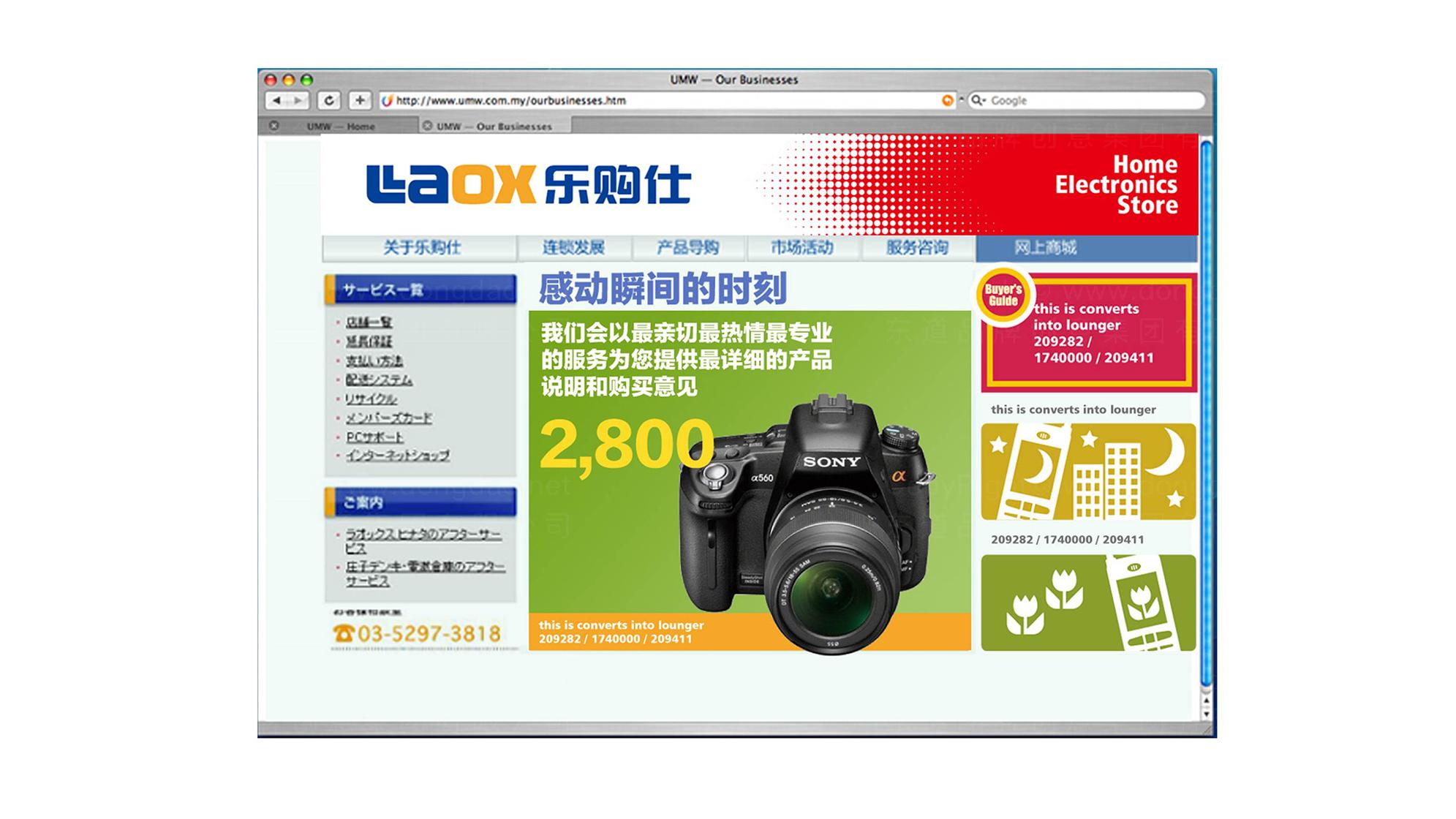 品牌设计苏宁logo设计、vi设计应用场景_10