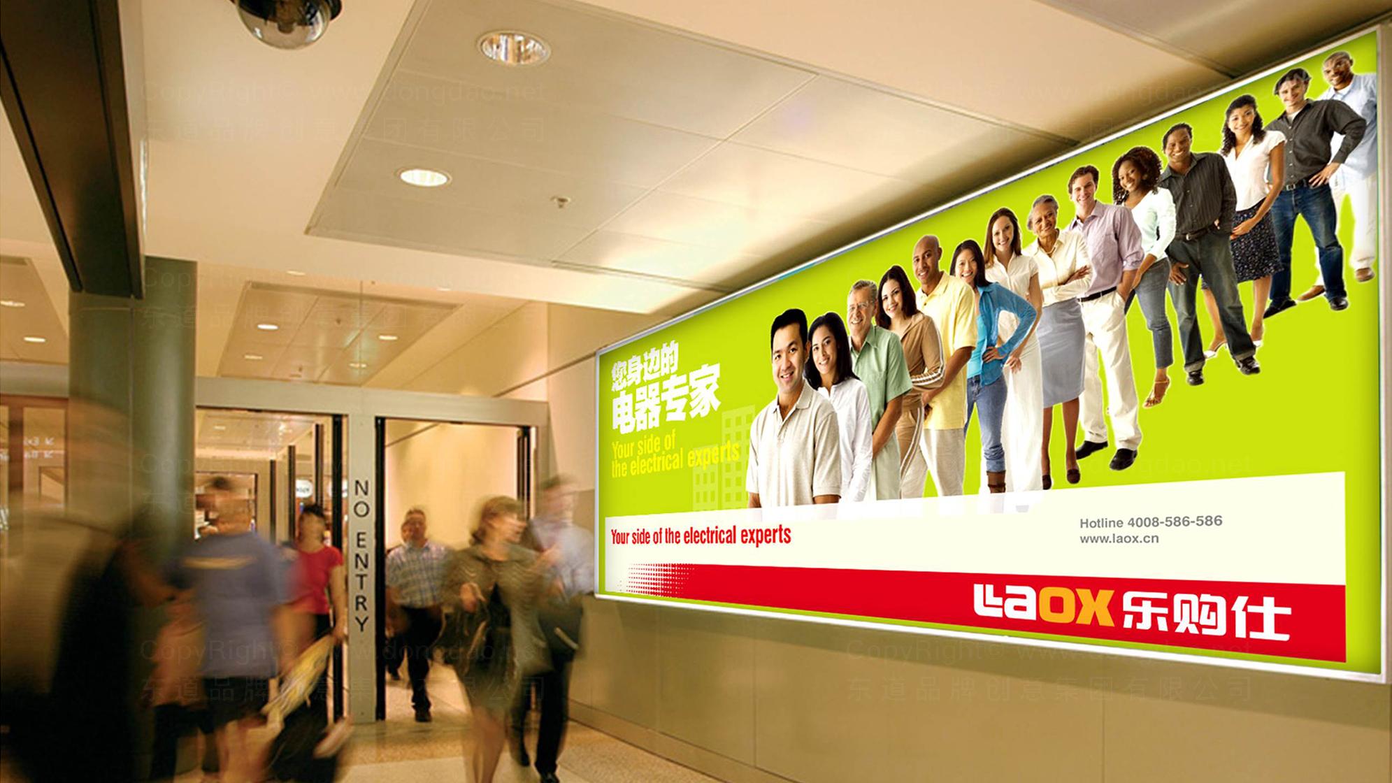 品牌设计苏宁logo设计、vi设计应用场景_11
