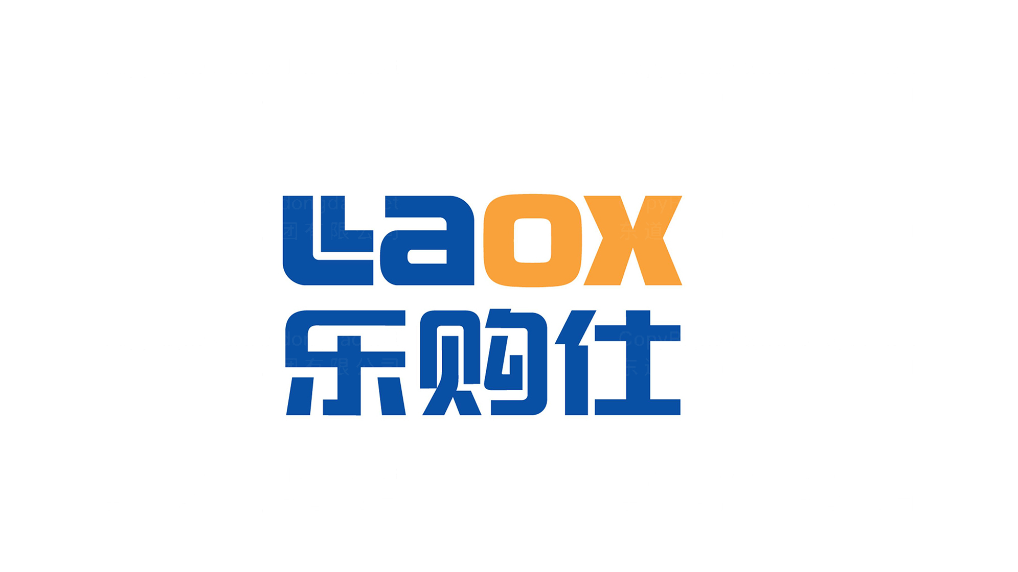 零售购物品牌设计苏宁logo设计、vi设计