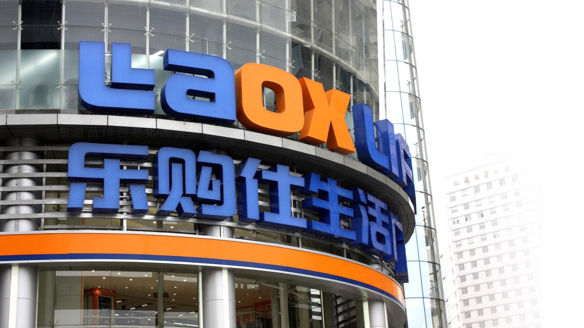 品牌设计苏宁logo设计、vi设计应用场景_18