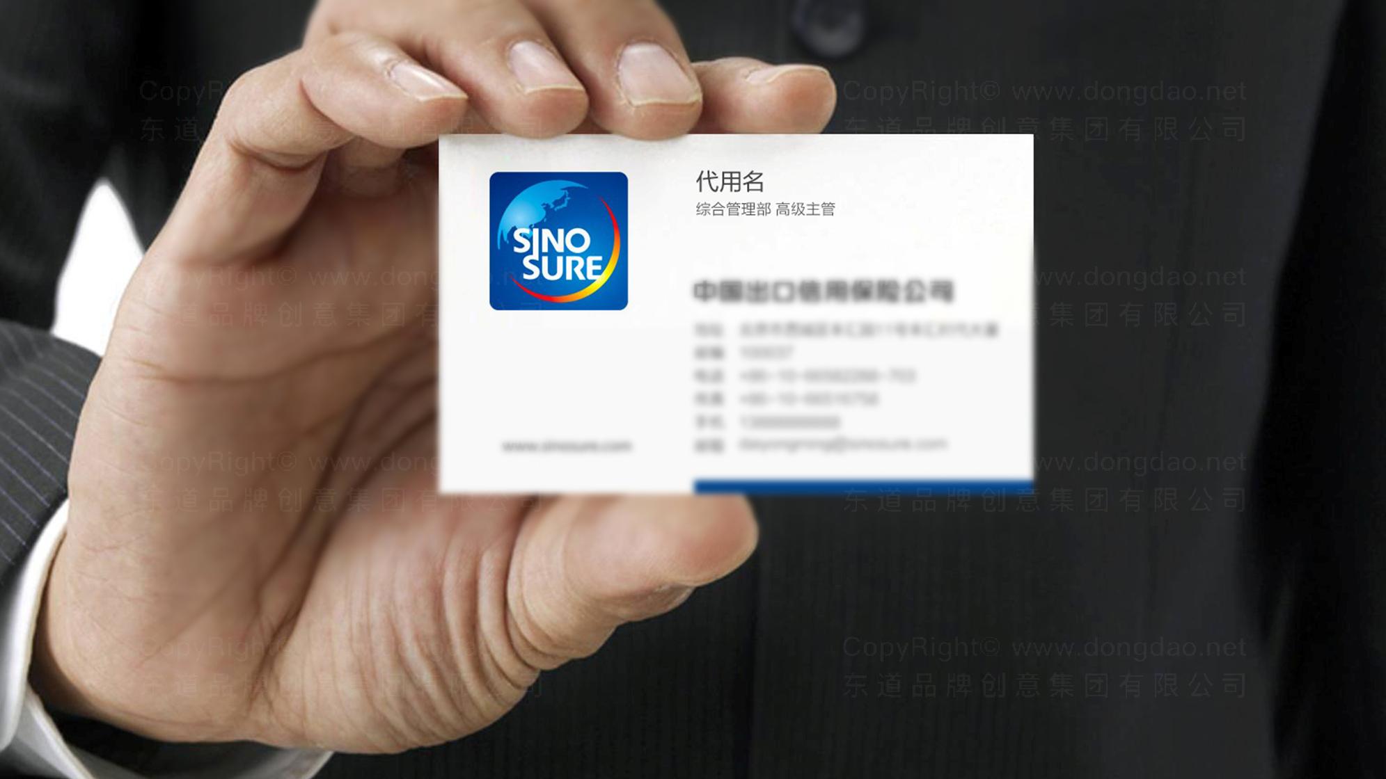 保险公司vi设计险logo设计、vi设计应用