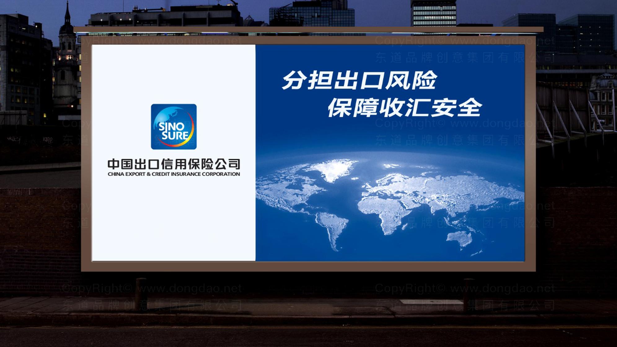 保险公司vi设计logo设计、vi设计应用场景_1