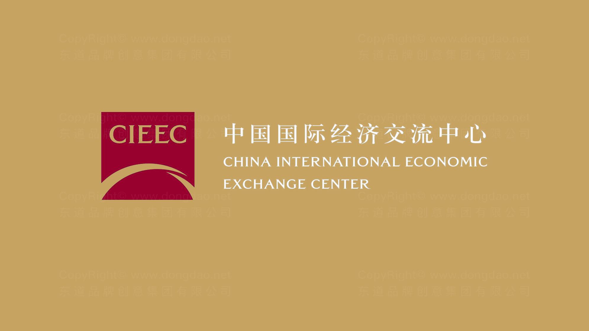 品牌设计案例中国国际经济交流中心LOGO设计