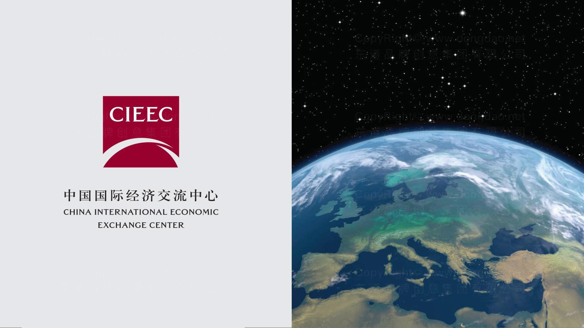 政府组织品牌设计中国国际经济交流中心LOGO设计