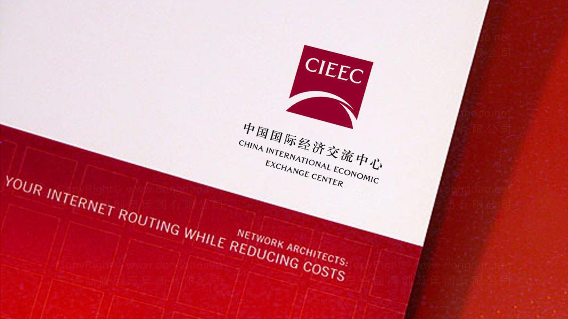 品牌设计中国国际经济交流中心LOGO设计应用场景