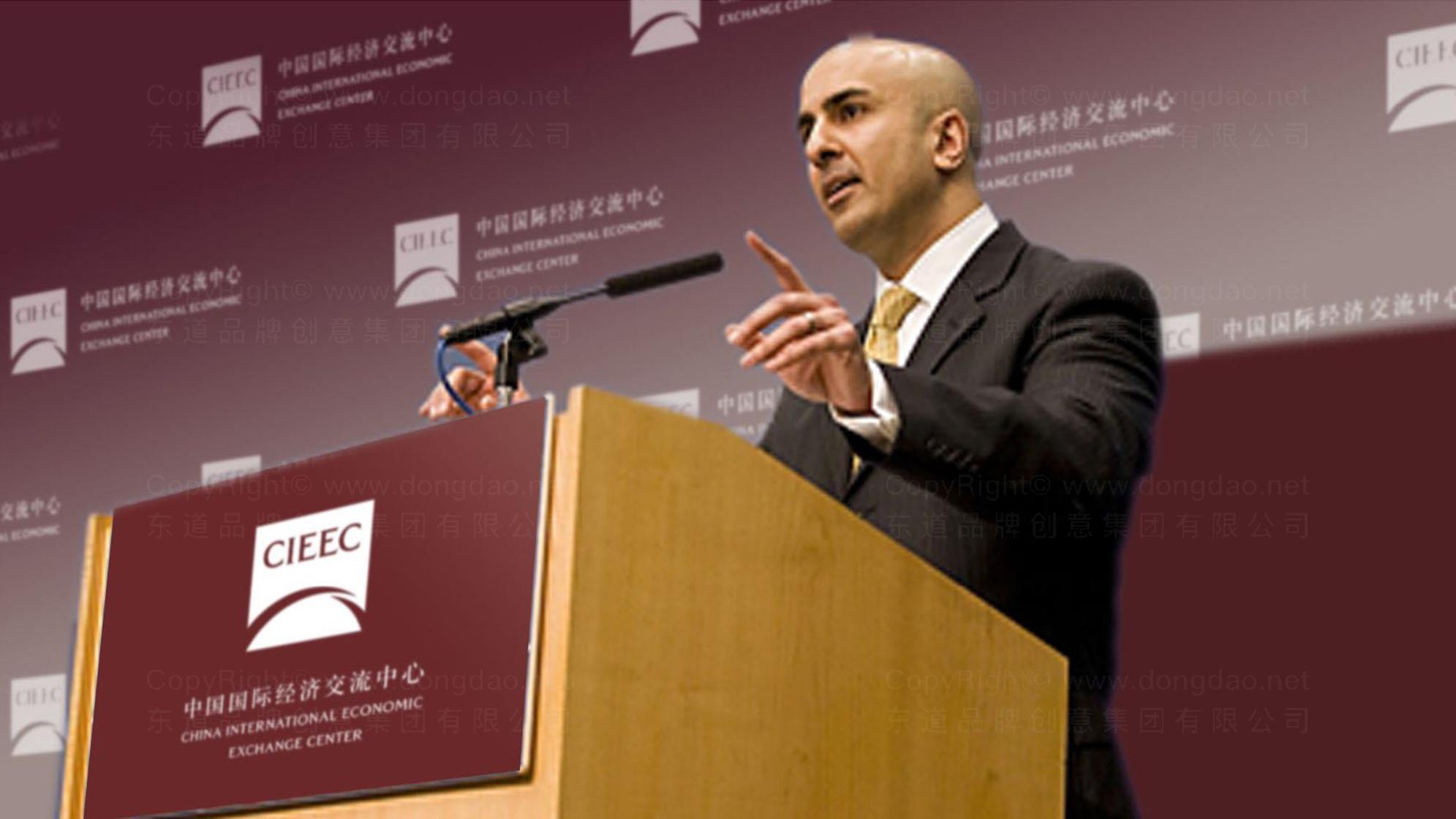 品牌设计中国国际经济交流中心LOGO设计应用场景_1