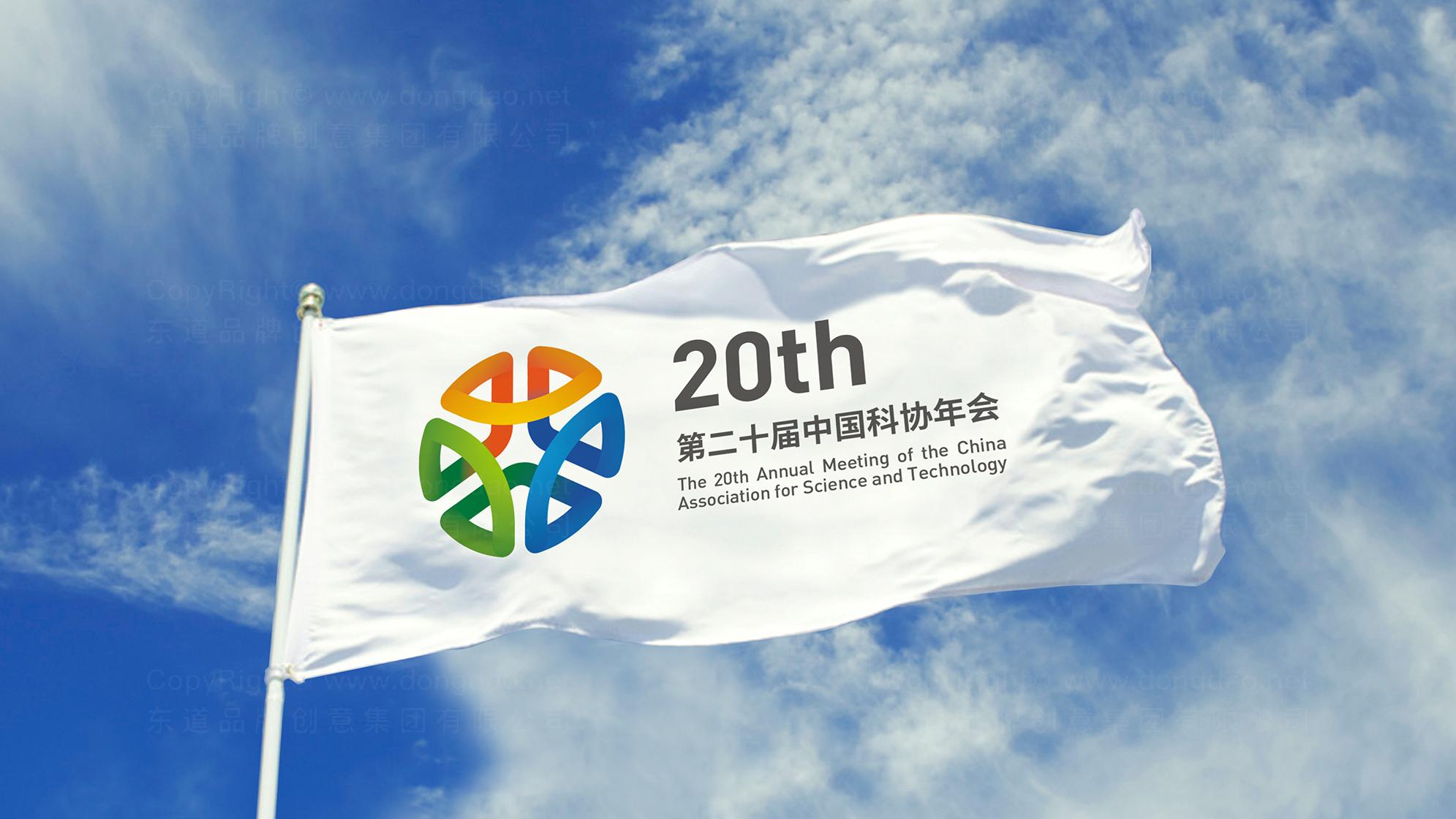 品牌设计案例中国科协年会LOGO设计