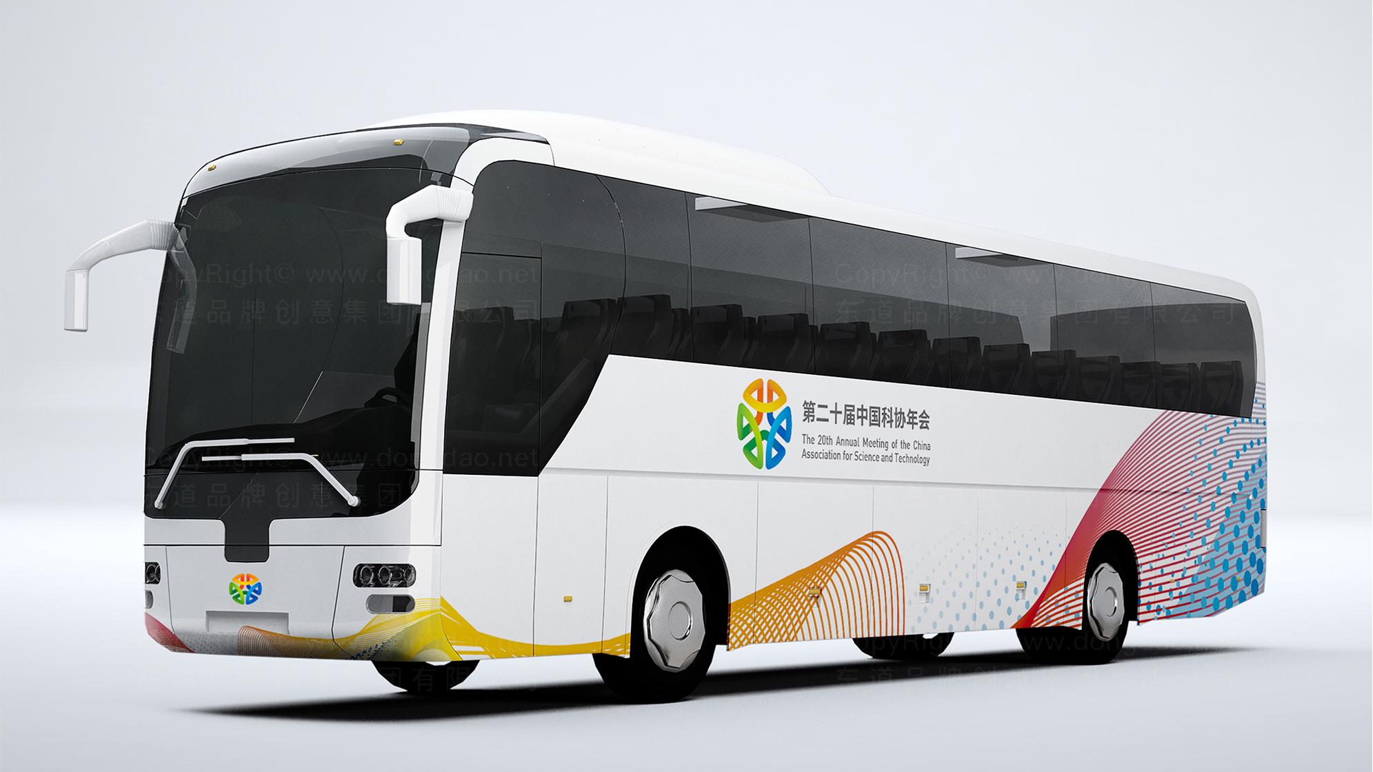 品牌设计中国科协年会LOGO设计应用场景_2