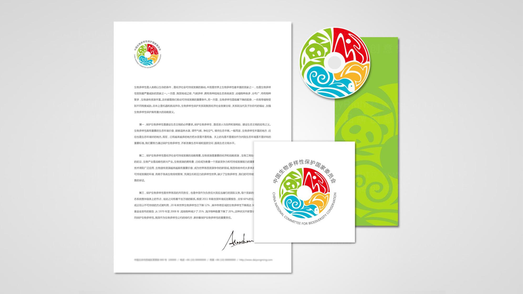 企业品牌logo设计设计应用