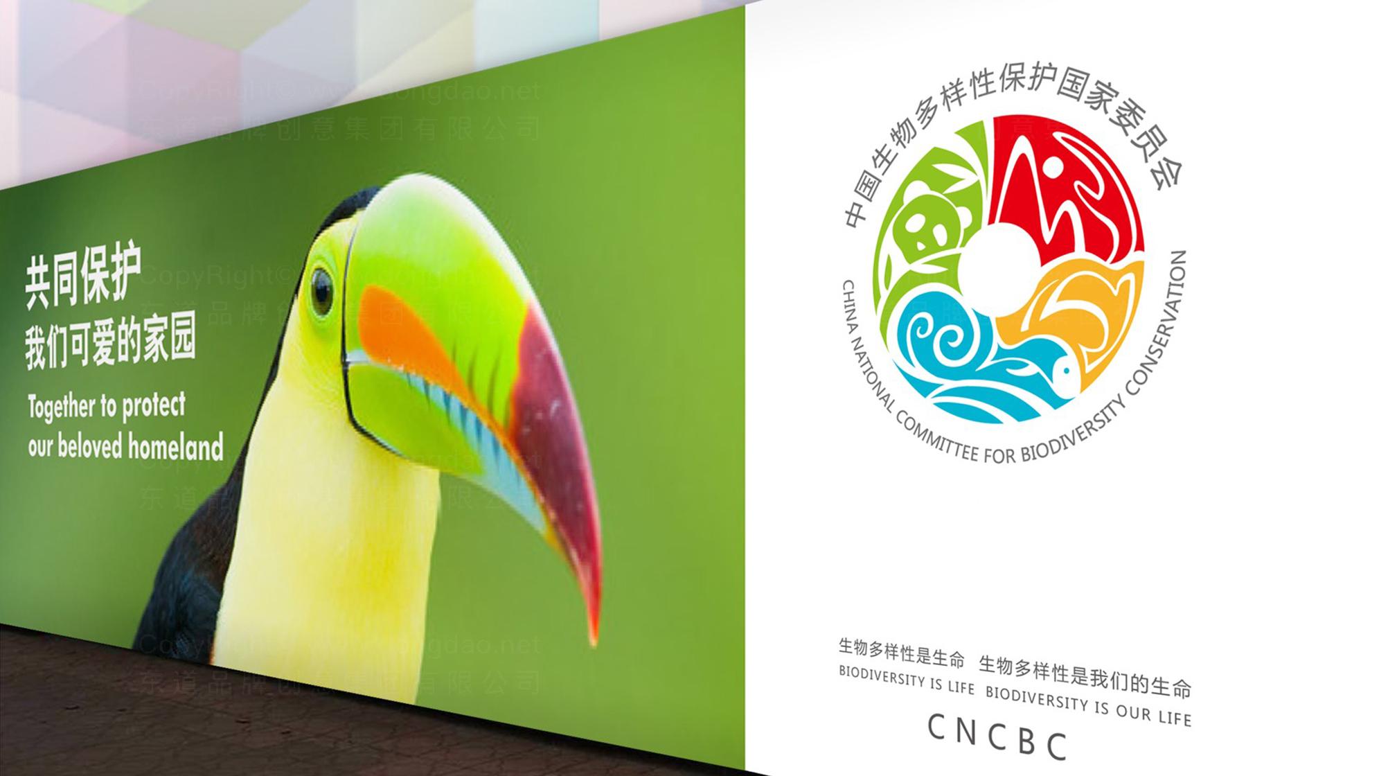 品牌设计中国生物多样性保护国家委员会LOGO&VI设计应用场景_4
