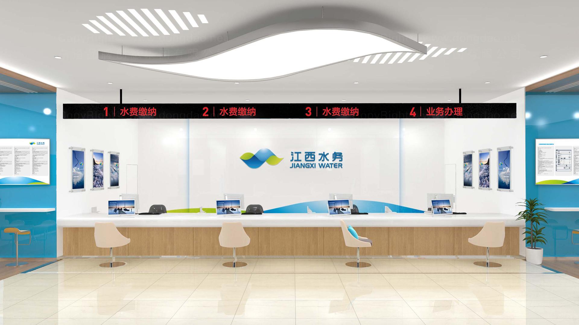 商业空间&导示案例江西水务SI设计