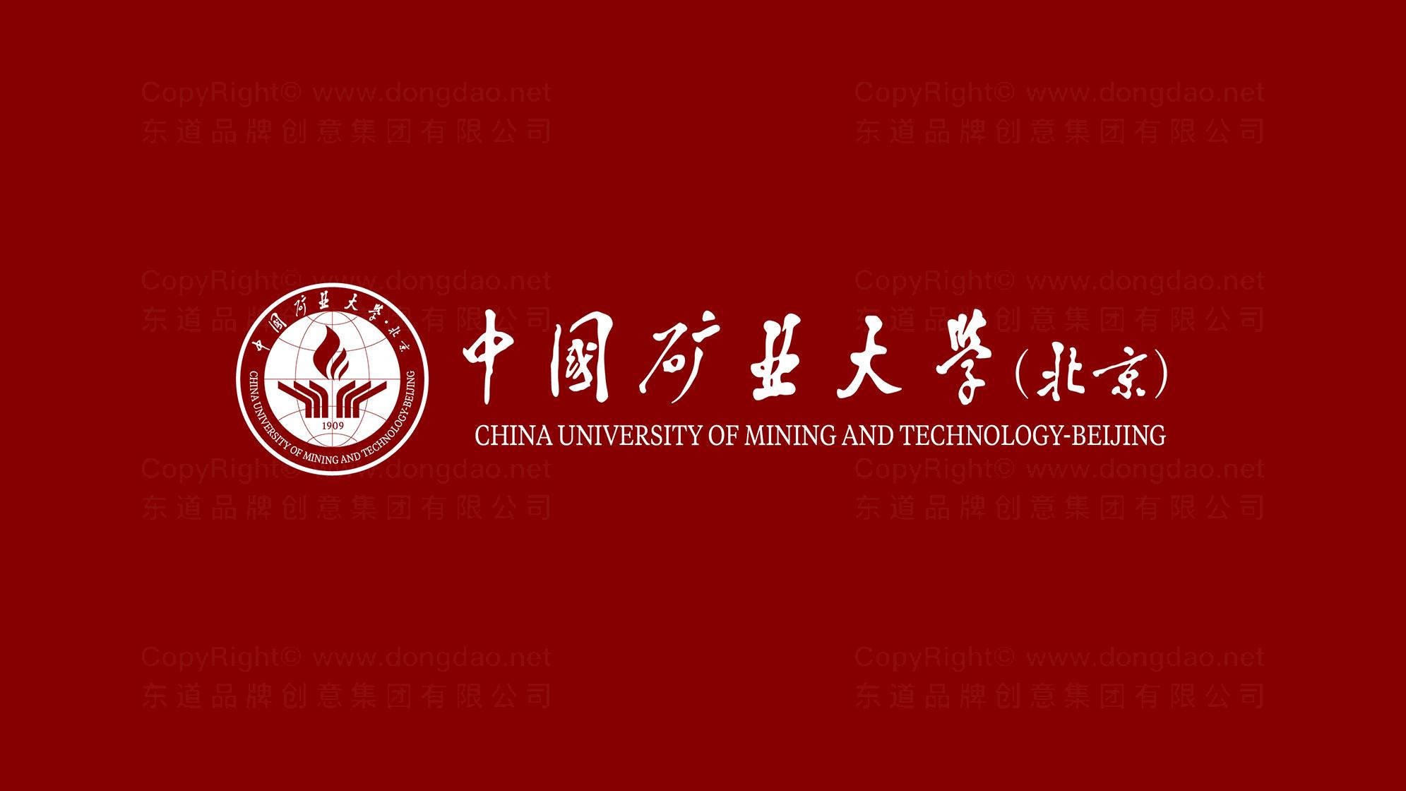 教育科研品牌设计中国矿业大学(北京)LOGO设计