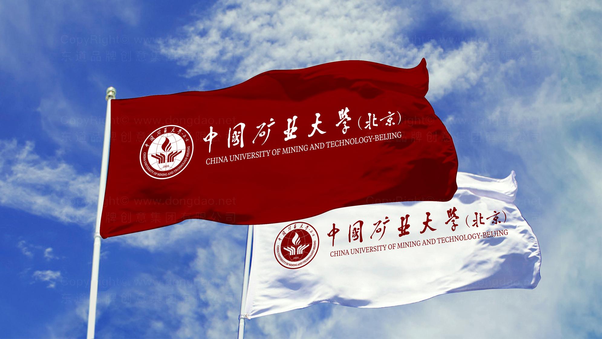 品牌设计中国矿业大学(北京)LOGO设计应用
