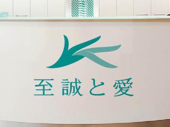 品牌设计LOGO&VI设计志诚和爱门诊部品牌设计方案